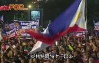 (粵)菲總統處死毒販挨批  爆粗揚言退出聯合國