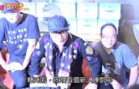 (粵)許冠傑邀吳若希任嘉賓 或三代同堂表演