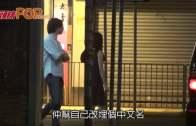 (粵)陳法拉靚仔新歡好高級 曾任法國駐日外交官