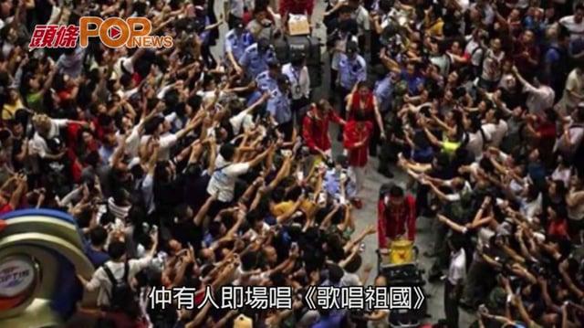 (粵)北京機場深夜逼爆  千人迎女排回國