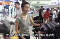 (粵)麥明詩唔怕寨卡病毒  同林作有正常溝通
