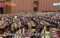 (粵)金正恩又開殺戒  副總理恰眼瞓遭槍決