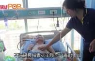 (粵)為爭一層樓  老婦遭逆子燙乳房