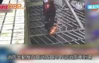 (粵)台汐止大火一家4死 全屋加裝鐵窗難搜救