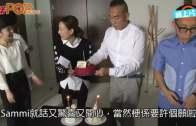 (粵)鄭秀文孖瑪嘉烈與大衛 提早慶祝44歲生日