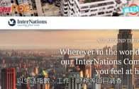 (粵)台灣奪全球最宜居地  香港乜都貴挫至44名