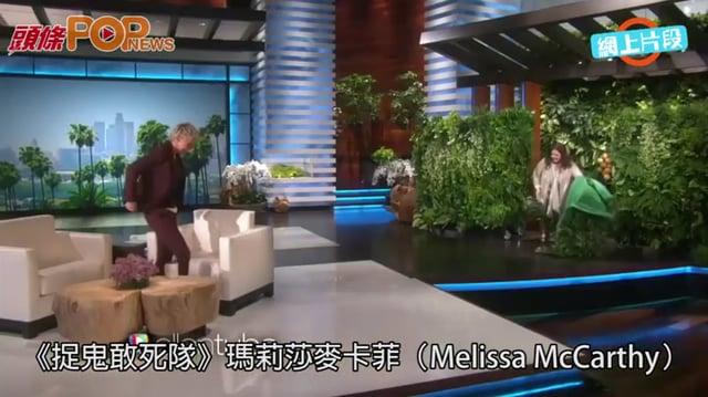 (粵)珍妮花冧莊最賺女演員 范冰冰吸金逾億第5