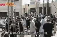 (粵)巴國醫院遭炸彈襲擊  至少57死多為律師