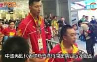 (粵)中國男籃抵巴西遇槍戰 釀6人死全部隊員無恙
