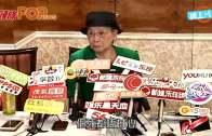 (粵)梅媽稱能有百歲命 申全取7100萬生活費