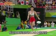(粵)日體操男團奪金有鮮肉  港女最愛阮馬素得第7