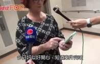 (港聞)朱振國遇襲癱瘓案  妻向警索償8年終和解