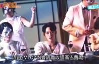 (粵)EXO新歌一句歌詞! 紅酒樽唇膏半日賣晒