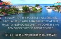 (粵)喬布斯生前發明曝光 iBoat獲專利認證