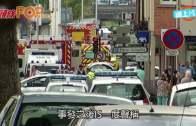 (粵)教堂襲擊案法警拘兩男  IS預告:輪到倫敦華盛頓