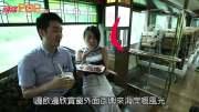 (粵)Kumamon領遊!  熊本A列車