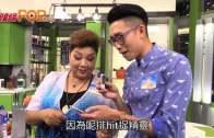 (粵)陸浩明搵女友P圖  將肥媽改做「比媽超