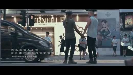 林奕匡Phil Lam《愛情小品》MV
