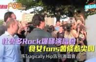 (粵)杜魯多Rock爆睇演唱會  食女fans薯條惹尖叫