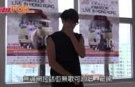 (粵)坤哥抽水搵SG歌跳舞  解釋話因自己無快歌