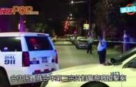 (粵)費城黑人18槍殺警 槍手在內2死5傷