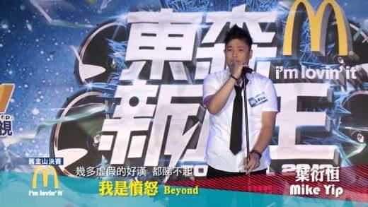 2016東森新人王舊金山區決賽 Part 3