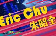 2016東森新人王全美複賽 Part 4