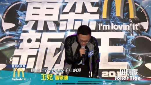 2016東森新人王舊金山區決賽 Part 4 – YouTube