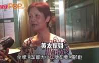 (港聞)六旬翁燒癱妻求解脫 囚2年獲原諒求輕判