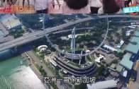 (港聞)香港創新科技弱 競爭力跌2位排第9