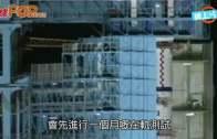 (粵)天宮二號中秋升空  太空人下月進駐30日
