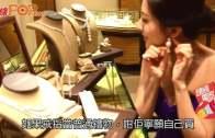 (粵)絕非港女唔貪錢 唐詩詠等洪永城求婚