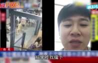 (粵)「中國就是很有錢」 陸客食杯麵打台店員
