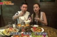 (粵)全泰廚主理 香辣地道風味