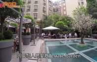 (粵)巴黎核心區  藝術旅館