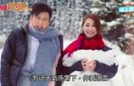 (粵)鄧健泓加國影婚照  石詠莉凍到似死咗