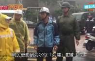 (粵)莫蘭蒂擊斷台東燈塔  似海嘯吞車嚇跑居民
