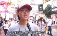 (港聞)政府話唔同黑社會合作  市民信唔信無官商鄉黑?