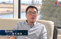 (國)香港著名導演關錦鵬專訪