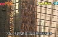 (港聞)脫北青年瞓會議室打機 傳真社:已抵南韓