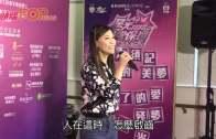 (粵)雷安娜彭健新為慈善  重唱經典金曲