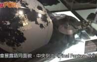 (粵)東京遊戲展直擊 《生化危機》4K屍殺