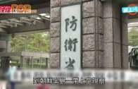 (粵)北韓國慶金仔出招  認5.3級地震係核試
