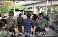 (港聞)50警元朗村派單張  籲提供朱凱廸案消息