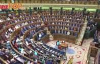 (粵)西班牙代理首相差6票扶正  面臨年內第3次大選