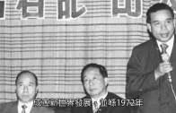 (港聞)新世界鄭裕彤病逝  終年91歲