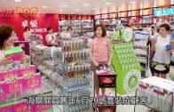 (港聞)涉售假Bioderma卸妝水  卓悅兩被告否認