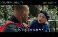 《最美的安排Collateral Beauty》電影預告