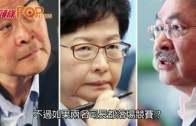 (港聞)葉劉:CY一定爭取連任  我冇理由唔考慮參選
