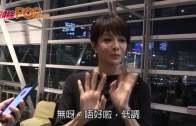 (粵)Do姐連續13年任司儀 話想唔記得自己生日